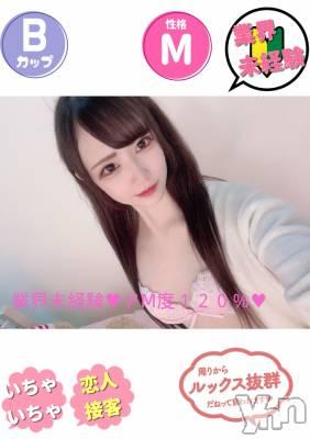 甲府ソープ オレンジハウス ありあ(21)の9月19日写メブログ「おはよう?」