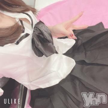 甲府ソープ Vegas(ベガス) れな(18)の9月11日写メブログ「おれい?」