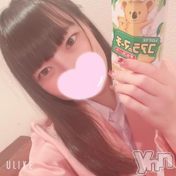 甲府ソープVegas(ベガス) れな(18)の2021年9月14日写メブログ「おれい?」