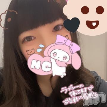 甲府ソープVegas(ベガス) れな(18)の2021年10月12日写メブログ「おはようございます??」