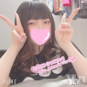 甲府ソープVegas(ベガス) れな(18)の2021年10月13日写メブログ「おはようございます??」