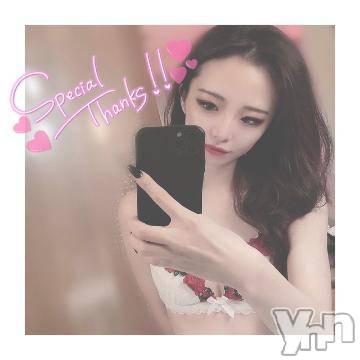 甲府ソープ オレンジハウス りお(24)の9月9日写メブログ「はじめまして??」