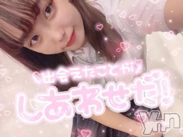 甲府ソープ BARUBORA(バルボラ) まりあ(18)の9月10日写メブログ「お礼?」
