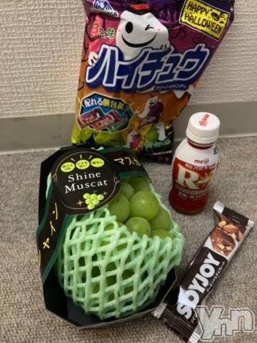 甲府ソープオレンジハウス めしあ(21)の2021年9月13日写メブログ「ありがとうございます」