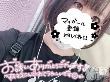 甲府ソープ 石蹄(セキテイ) りか(26)の9月16日写メブログ「ありがとう(*´?`*) ?ゅ?」