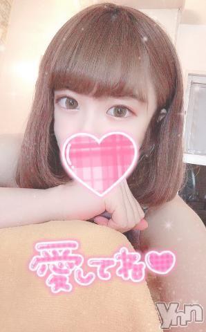 甲府ソープオレンジハウス もみじ(25)の2021年10月12日写メブログ「届いて~??」
