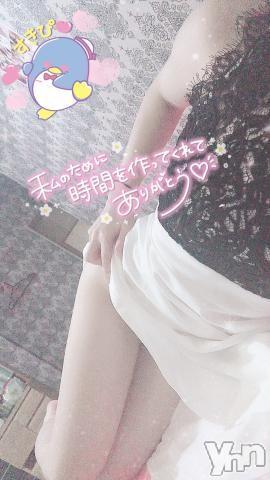 甲府ソープオレンジハウス もみじ(25)の2021年10月14日写メブログ「初日ありがとう??」
