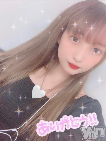 甲府ソープオレンジハウス あさみ(18)の2021年10月13日写メブログ「後半戦??」