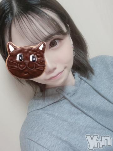 甲府ソープオレンジハウス ほのか(25)の2021年10月13日写メブログ「初出勤!」