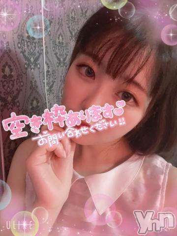 甲府ソープオレンジハウス あずき(27)の2021年10月13日写メブログ「お礼?」