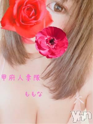 甲府人妻デリヘル 甲府人妻隊(コウフヒトヅマタイ) ももな(30)の10月12日写メブログ「顔射!!」
