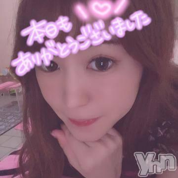 甲府ソープ オレンジハウス ぴあの(22)の10月14日写メブログ「ありがとう?」
