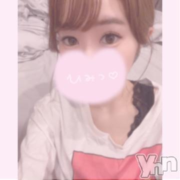 甲府ソープオレンジハウス ぴあの(22)の2021年10月13日写メブログ「おはようございます??」