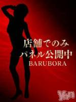 あん(23) 身長158cm、スリーサイズB83(C).W54.H88。甲府ソープ BARUBORA(バルボラ)在籍。