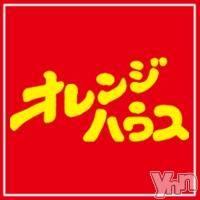 甲府ソープ オレンジハウスの8月18日お店速報「8月18日 07時00分のお店速報」