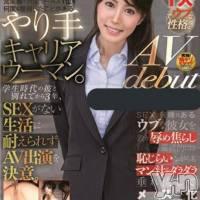 甲府ソープ オレンジハウスの3月1日お店速報「AⅤ女優ななかちゃん&新人ラッシュ」