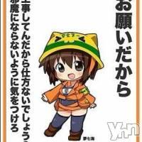 甲府ソープ オレンジハウスの7月31日お店速報「誠に勝手ながら」
