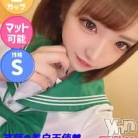 甲府ソープ オレンジハウスの9月16日お店速報「人気嬢のお通りよ♥♥」