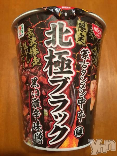 甲府キャバクラ都(ミヤコ) の2019年7月9日写メブログ「ぶらぁーーーっく」