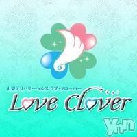 甲府デリヘル LOVE CLOVER(ラブクローバー)の11月10日お店速報「11/7~12/6 ラブクローバースクラッチキャンペ」