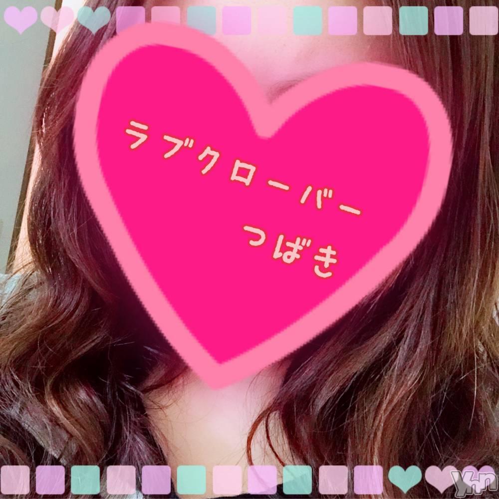 甲府デリヘルLOVE CLOVER(ラブクローバー) つばき(29)の6月3日写メブログ「今日は9時~」
