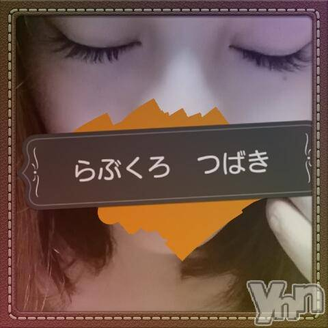 甲府デリヘルLOVE CLOVER(ラブクローバー) つばき(29)の11月24日写メブログ「おはよぉー(*^^*)」