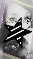 甲府デリヘルLOVE CLOVER(ラブクローバー) つばき(29)の11月25日写メブログ「なかなか…」