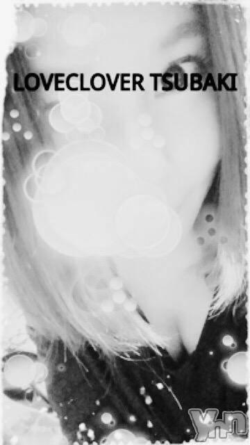 甲府デリヘルLOVE CLOVER(ラブクローバー) つばき(29)の1月8日写メブログ「ありがとう♡&出勤予定♡」