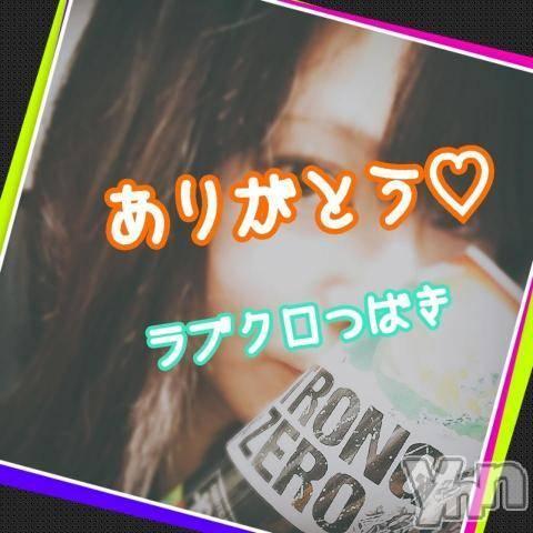 甲府デリヘルLOVE CLOVER(ラブクローバー) つばき(29)の5月7日写メブログ「ありがとう♡」