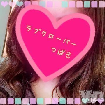 甲府デリヘルLOVE CLOVER(ラブクローバー) つばき(29)の8月24日写メブログ「こんばんはー(^^)」