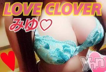 甲府デリヘル LOVE CLOVER(ラブクローバー) みゆ(23)の11月28日写メブログ「ホッと コーヒー(  ´ω`  )」