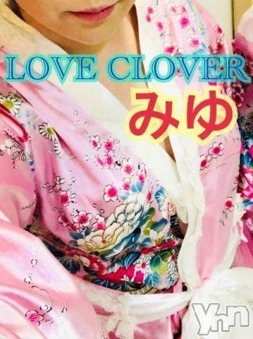 甲府デリヘルLOVE CLOVER(ラブクローバー) みゆ(23)の2018年9月15日写メブログ「遅くなりましたが...」