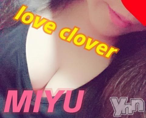 甲府デリヘルLOVE CLOVER(ラブクローバー) みゆ(23)の2018年11月10日写メブログ「ありがとう♡」