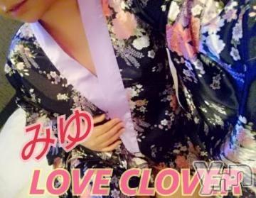 甲府デリヘルLOVE CLOVER(ラブクローバー) みゆ(23)の2021年2月23日写メブログ「花粉症!!」
