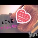 甲府デリヘルLOVE CLOVER(ラブクローバー) いずみ(22)の2018年8月12日写メブログ「今日も☆」