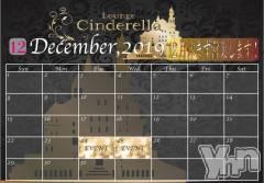 富士吉田キャバクラ(ラウンジ シンデレラ)のお店速報「12月は休まず営業致します!」