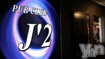 昭和町スナック PUB CLUB J'2(パブ クラブ ジェーツー)の店舗イメージ枚目