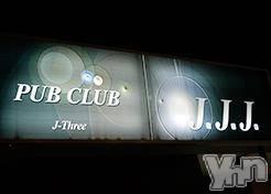 笛吹市スナック J.J.J.(ジェイスリー)の店舗イメージ枚目