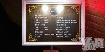 甲府市キャバクラ AMULET-アムレ-(アムレ)の店舗イメージ枚目