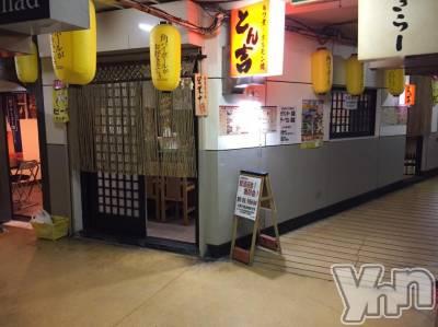 甲府市居酒屋・バー とん吉(トンキチ)の店舗イメージ枚目