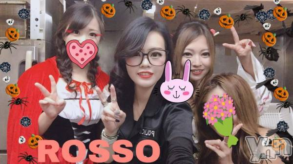 甲府キャバクラCLUB Rosso(クラブロッソ) 真樹の10月29日写メブログ「HalloweenEvent」