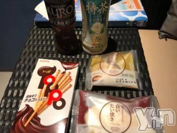 甲府デリヘルLOVE CLOVER(ラブクローバー) ゆみ(23)の9月4日写メブログ「ゆみBLOG(*^^*)」