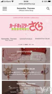 富士吉田キャバクラLounge Cinderella(ラウンジ シンデレラ) ミワの5月29日写メブログ「みわです」