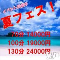 甲府デリヘル MATERIAL (マテリアル)の7月27日お店速報「夏祭り開催!」