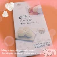 甲府ソープ オレンジハウス 神 りおな(24)の7月22日写メブログ「ありがとう♡」