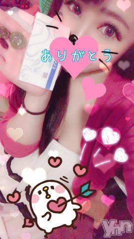 甲府ソープオレンジハウス しおん元AV女優(24)の1月23日写メブログ「おれい??」