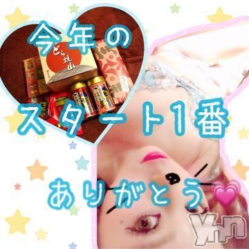 甲府ソープ オレンジハウス しおん元AV女優(24)の2月24日写メブログ「今年初出勤??初日?」