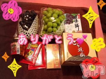 甲府ソープ オレンジハウス しおん元AV女優(24)の9月11日写メブログ「たくさんありがとう??」