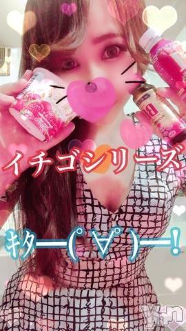 甲府ソープオレンジハウス しおん元AV女優(24)の2020年6月30日写メブログ「今の時間まで…?」
