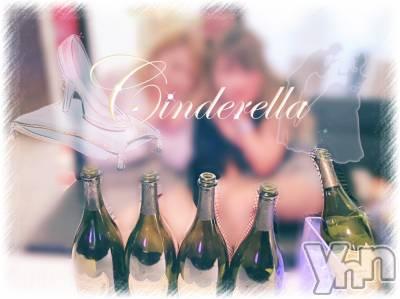 富士吉田キャバクラLounge Cinderella(ラウンジ シンデレラ) ミリア(22)の4月6日写メブログ「コロなぁ」